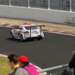 Einfahrt Grand Prix Strecke